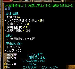 RedStone-07.02.17[03].jpg